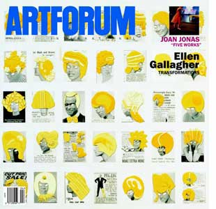 April in artforum announcements e flux for 1440 broadway 19th floor new york ny 10018