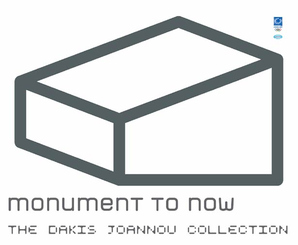 THE DAKIS JOANNOU COLLECTION