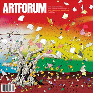 Summer 2006 in artforum announcements e flux for 1440 broadway 19th floor new york ny 10018