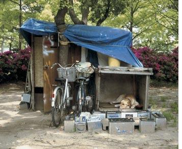 Alternative japanese housing designs on display e flux for Alternative housing