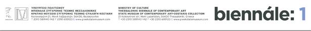 Thessaloniki Biennale of Contemporary Art