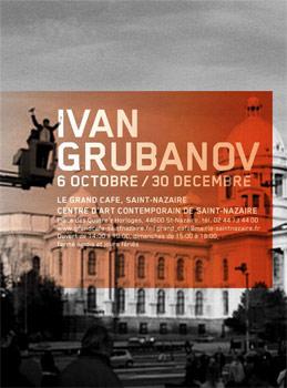 Ivan Grubanov