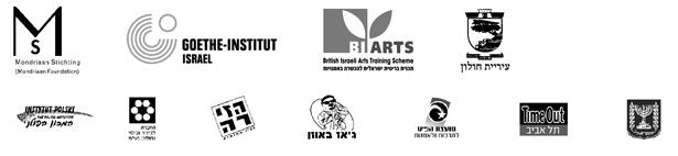 The Israeli Center for Digital Art