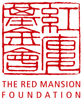 The Red Mansion Foundation