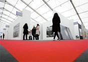 The Cartier Award 2009: Call for Entries