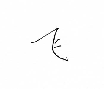 Yoko Ono Fly Announcements E Flux