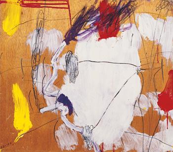 Raffi Lavie at 53rd Venice Biennale