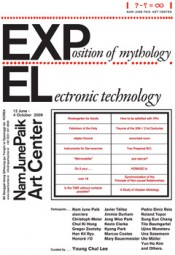 Exposition of Mythology – Electronic Technology
