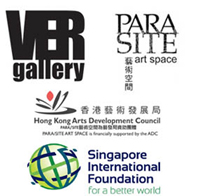 Gallery VER and Para/Site Art Space