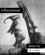Issue #13 -- available now