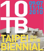 Taipei Biennial 2010