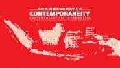 Contemporaneity: Contemporary Art of Indonesia