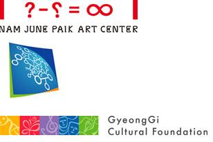 Nam June Paik Art Center
