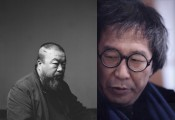 The Gwangju Biennale Foundation appoints Seung H-Sang and Ai Weiweias co-directors