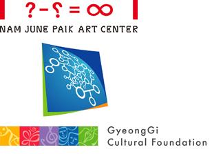 Symposium: Gift of Nam June Paik #3 - Archeology of New Media