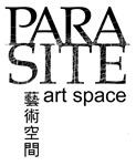 seeks Executive Director/Curator