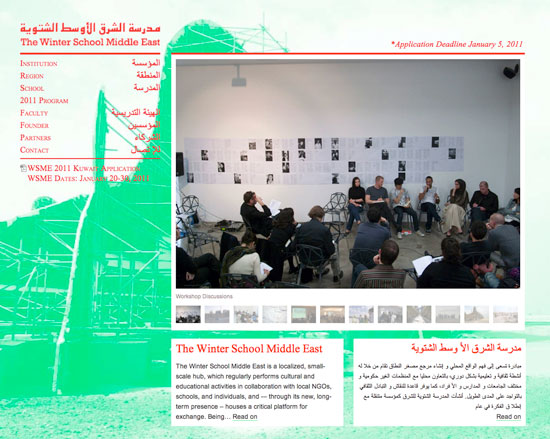 Markus Miessen: The Nightmare of Participation Launch at Winter School Middle East