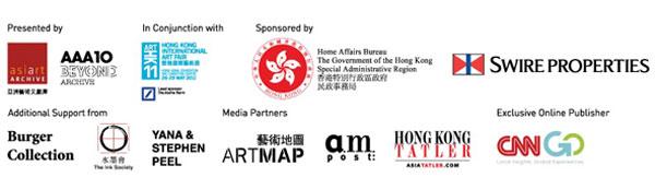 Programmes for ART HK 11