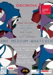 Georgian Pavilion at the 54th Venice Biennale.  Any-Medium-Whatever