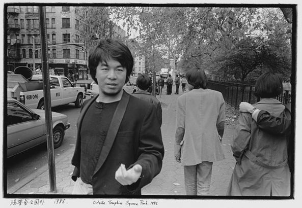 Ai Weiwei: New York Photographs 1983-1993
