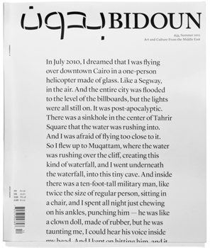 Bidoun 25 out now