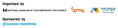 Itjanayo (You Know…) Public Project: Museum Link / Seoul, Cheonggyecheon