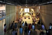 4th Gwangju Design Biennale