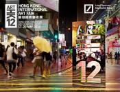 Applications for ART HK 12's feature sections open