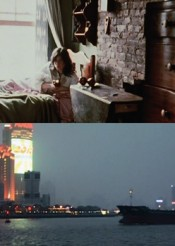 "Top: Chantal Akerman, ""La Chambre,"" 1972. Bottom: Chantal Akerman, ""Tombée de Nuit sur Shanghai,"" 2009.*"