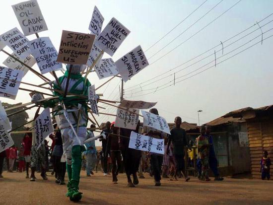 Occupy Nigeria at Centre for Contemporary Art, Lagos