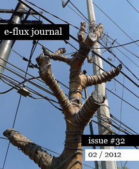 e-flux journal no. 32 out now