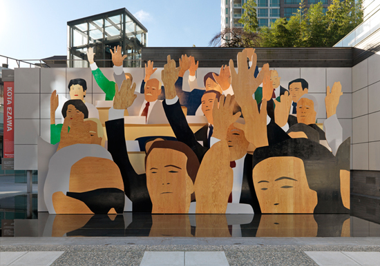 Vancouver Art Gallery Offsite: Kota Ezawa