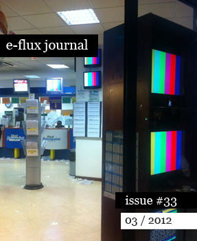 e-flux journal issue 33 out now