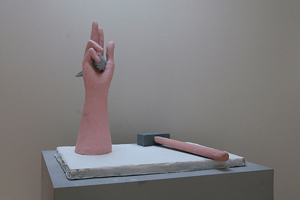 Art Agenda on power and politics: Dan Graham, Ilya & Emilia Kabakov, Marjetica Potrč and more