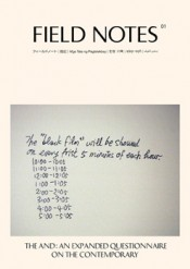 &quot;Field Notes&quot; Inaugural Issue: &quot;The And: An Expanded Questionnaire on the Contemporary.&quot;