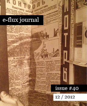 e-flux journal issue 40 out now