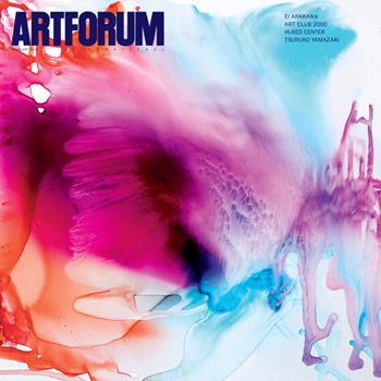 February 2013 in Artforum
