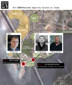 The 5th UrbanismArchitecture Bi-City Biennale*Shenzhen appoints curatorial teams
