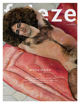 Frieze issue 153 out now