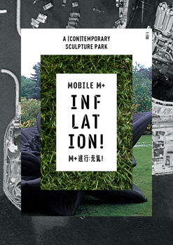 West Kowloon Cultural District Authority presents Mobile M+: Inflation!