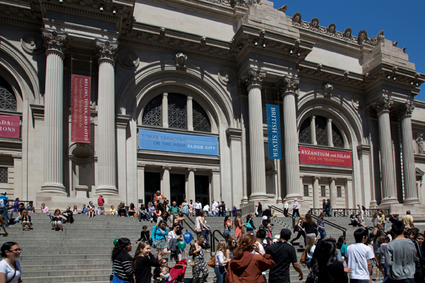 The Metropolitan Museum of Art seeks a Curator, Architecture & Design
