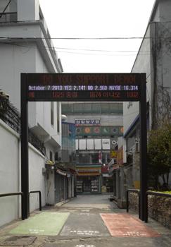 Gwangju Biennale presents Gwangju Folly II