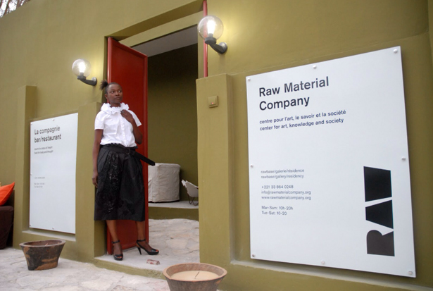 Support Koyo Kouoh and the Raw Material Company