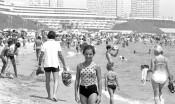 Petre Dumitrescu, Olimp, 1973. Photograph. Courtesy Agerpres.