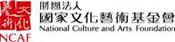 dec1_ncaf_logo
