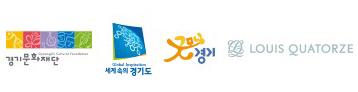 jan27_nam_logo3