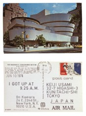 """On Kawara, JUN 10 1975. From the series """"I Got Up,"""" 1968–79. Stamped ink on postcard, 3 1/2 x 5 1/2 inches. Collection of Keiji and Sawako Usami."""