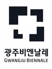 Gwangju Biennale CI. Design: Prof. Lee, Nami, Hongik University.