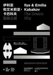 Design:Power Station of Art.