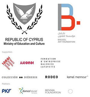 oct31_cyprus_logo4